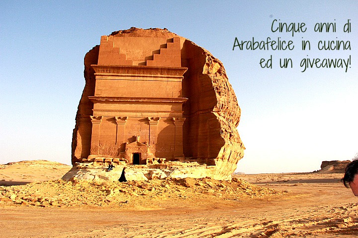 Copy of Madain Saleh Feb 2013 084